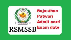 RSMSSB Patwari Admit Card 2019
